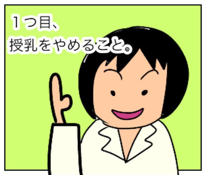 f:id:sobakasukarashimie:20181115143509p:plain