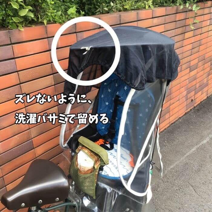 f:id:sobakasukarashimie:20190803030948j:image